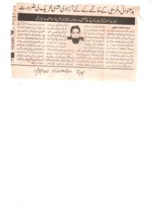 Ayaz Hashmi 002