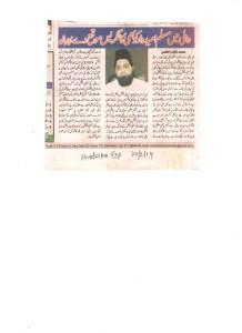 Ayaz Hashmi 010