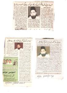 Ayaz Hashmi 020