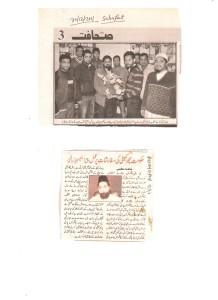 Ayaz Hashmi 025