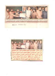Ayaz Hashmi 051