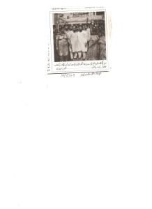 Ayaz Hashmi 089
