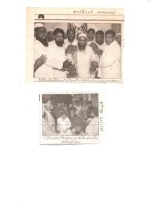 Ayaz Hashmi 091